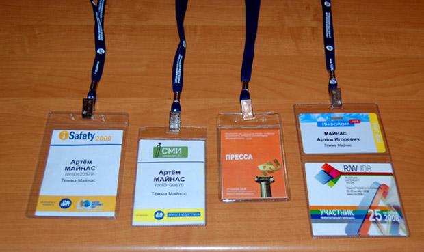 Бейджики IT-конференций