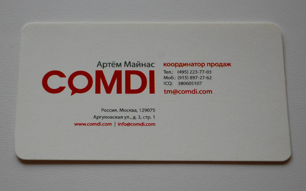 Визитка «COMDI.COM»