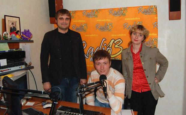 Программа «Культурный Спам» на станции «Радио-13»