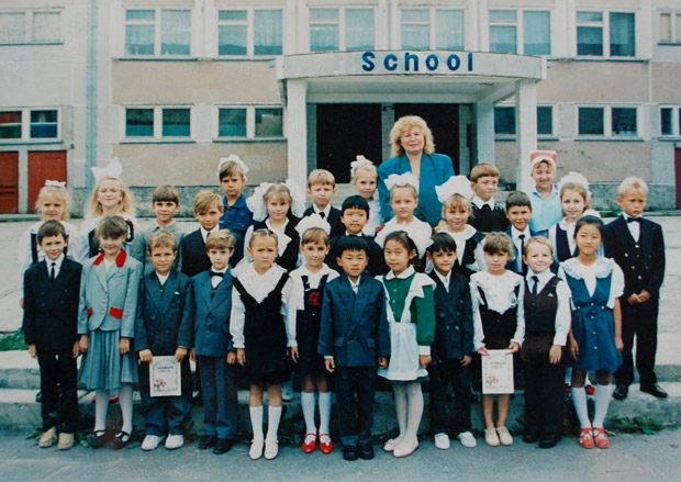 Первый класс. Сентябрь 1995 года. Школа №26.